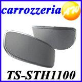 【TS-STH1100】【TS-STH1000新模型】【车用】【扬声器】Carrozzeria karottseria 先锋stalth扬声器2weisateraitosupika[【TS-STH1100】【TS-STH1000の新モデル】【車用】【スピーカー】Carrozzeria カロッツェリア
