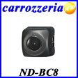 ND-BC8 バックカメラ Carrozzeria カロッツェリア RCA接続専用【コンビニ受取可能商品】