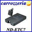 【セットアップ無し】【ND-ETC7】【あす楽対応】carrozzeria カロッツェリア パイオニアアンテナ分離型ETCユニット【コンビニ受取不可商品】