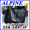 SSK-SB01AV 「新車計画」アルファード/ヴェルファイ...
