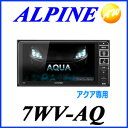 クーポンで3%off!7/11 14:59迄!7WV-AQ アクア ALPINE アルパイン 7型WVGA 200mmナビ