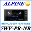 クーポンで3%off!7/11 14:59迄!7WV-PR-NR 新型プリウスナビレディセット対応 ALPINE アルパイン 7型WVGA 200mmナビ