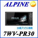クーポンで3%off!7/11 14:59迄!7WV-PR30 30系プリウス ALPINE アルパイン 7型WVGA 200mmナビ