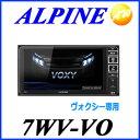 クーポンで3%off!7/11 14:59迄!7WV-VO ヴォクシー ALPINE アルパイン 7型WVGA 200mmナビ