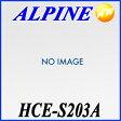 HCE-S203A ALPINE アルパイン X009/X008/X007シリーズ向け2016年度地図SDカード