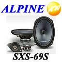 【SXS-69S】ALPINE アルパイントヨタ車用2ウェイセパレートスピーカー 16×24cm【コンビニ受取不可商品】