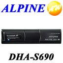 【DHA-S690】【カーオーディオ】ALPINE アルパイン DVDチェンジャー【コンビニ受取不可商品】