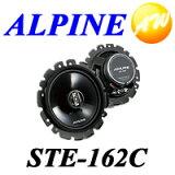 【STE-162C】ALPINE アルパイン16cmコアキシャル2ウェイスピーカー STE-162C