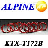 【KTX-T172B】ALPINE アルパインインナーバッフル マツダ車用デミオ(17cm対応)KTX-T172B