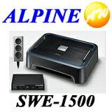 【SWE-1500】ALPINE アルパイン BOX型パワード・サブウーファー