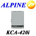 【KCA-420i】ALPINE アルパインiPod&reg...