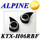 【KTX-H06RBF】ALPINE アルパイン3.0cmツィーター取付キットオデッセイ(H20/10〜現在)[RB3・4]用ツィーターパネル【コンビニ受取不可商品】