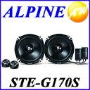 【STE-G170S】ALPINE アルパイン17cm セパレート2ウェイスピーカー【コンビニ受取不可商品】