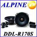 【DDL-R170S】ALPINE アルパイン17cm セパレート2ウェイスピーカー【コンビニ受取対応商品】