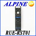 RUE-RST01 ALPINE アルパイン リアシート用リモコン