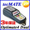 【クーポンで4%off】【OPTIMATE4 Dual】【オ...