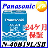�ڤ������б���N-40B19L/SB �ѥʥ��˥å� Panasonic �Хåƥ ���� �֤ˡڥ���ӥ˼����Բľ��ʡ�