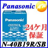 N-40B19R/SB �ѥʥ��˥å� �������б� Panasonic �Хåƥ ���� 2ǯ�ޤ���4��km�ݾڡڥ���ӥ˼����Բľ��ʡ�