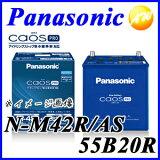 M-42R/55B20R �������ץ?caos PRO �ѥʥ��˥å� Panasonic �Хåƥ Battery ���� N-M42R/AS��¾���ʤȤ�Ʊ���Բľ��ʡ��ڥ���ӥ˼����Բľ��ʡ�