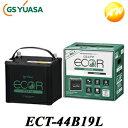 4%OFFクーポン付 ECT-44B19L GS YUASA GSユアサ3年6万キロ保証 カーバッテリ‐ ECO.R 充電制御車対応バッテリー※他商品との同梱不..