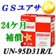 【UN-95D31R】【UN-95D31L】バッテリー Battery ジーエスユアサ GSユアサ カーバッテリ‐【コンビニ受取不可商品】