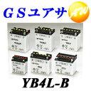 【YB4L-B-GY】【GS YUASA バッテリー代理店!】GS YUASA バッテリー二輪車 オートバイ 12V解放式タイプ※他商品との同梱不可商品!【コンビニ受取不可商品】