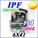 【6X41 ハロゲンバルブ】アイピーエフ IPFスーパーロービームX6 SUPER LOW BEAM X6H4-12v60/80wセット 130/150wクラス 極耐電クリアー 3000K【コンビニ受取対応商品】