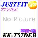 【KK-T57DEB】Carrozzeria カロッツェリア...
