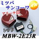 MBW-2E23R �������б� �����III�ۡ��� �ߥĥХ�����ڥ���ӥ˼����Բľ��ʡ�