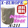 A-211 タイヤカバー Sサイズゆうメールで送料無料X-EUROPE クロスヨーロッパ【コンビニ受取対応商品】