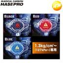 ラジエーターキャップエンブレム 1.3kg/cm2〜(127kPa〜)専用 株式会社ハセ・プロ HASEPRO