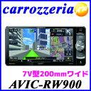 Car Navigations - AVIC-RW900 200mmワイド Carrozzeria カロッツェリア カーナビ 7V型ワイドVGA AV一体型メモリーナビゲーション【コンビニ受取対応商品】
