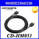 CD-HM051 Carrozze...