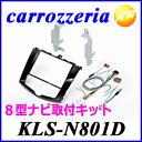 4%OFFクーポン付 【KLS-N801D】carrozze...