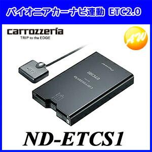 【クーポンで4%OFF】【セットアップ無し】ND-ETCS1 Carrozzeria カロ…...:autowing:10034367