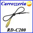 RD-C200 ゆうメールで送料無料Carrozzeria カロッツェリア パイオニアカメラ端子変換コネクター【コンビニ受取不可商品】