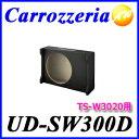 【UD-SW300D】【TS...