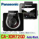 パナソニック ドライブレコーダー CA-XDR72GDストラ...