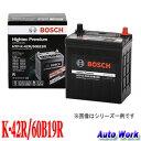 最新最高峰バッテリー BOSCH ボッシュ HTP K-42R/60B19R ハイテック プレミアム Hightec Premium HTP K-42R/60B19R