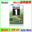 Mobil1 モービル1 エンジンオイル 0W-20 4L SN Advanced Fuel Economy 0W20