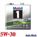 Mobil1 モービル1 エンジンオイル 5W-30 3L SN Fuel Economy 5W30