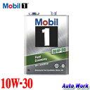 �ڥ���ȥ��P7������Mobil1 �⡼�ӥ�1 ������ 10W-30 4L SN Fuel Economy 10W30