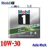 Mobil1 �⡼�ӥ�1 ������ 10W-30 3L SN Fuel Economy 10W30