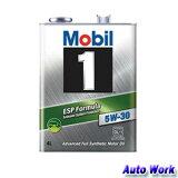 【送料無料】Mobil1 モービル1 エンジンオイル ESP フォーミュラ 5W-30 4L SN ESP Formula DL-1 5W30