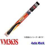 PIAA ���磻�ѡ��֥졼�ɥ��å� ����� �������ȥ�� ���ꥳ�� VM363S AUDI A4 A5 Q5 ��