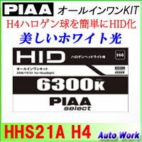PIAAselect6300k