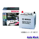 BOSCH ボッシュ バッテリー 115D26L Hightec Silver II ハイテックシルバー 2 HTSS-115D26L 75D26L 80D26L 85D26L 等 互換 適合 02P03Dec16