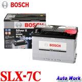 BOSCH ボッシュ SLX-7C シルバー合金バッテリー シルバーX 輸入車用高性能バッテリー