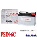 BOSCH ボッシュ PSIN-6C カルシウムバッテリー PSI 欧州車用高性能バッテリー 62Ah 570A 互換 SLX-6C