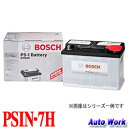 BOSCH ボッシュ PSIN-7H カルシウムバッテリー PSI 欧州車用高性能バッテリー 75Ah 680A